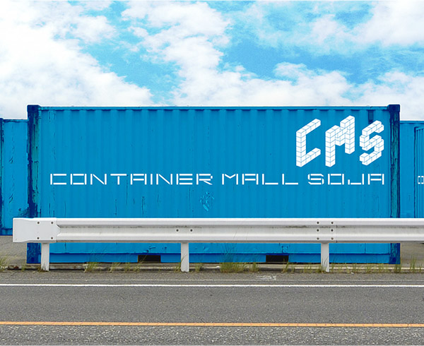 CONTAINER MALL SOJA